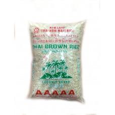 Brown Rice 2kg Coconut Brand ข้าวกล้อง 2 กก.