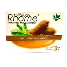 Rhome Tamarind Transparent Soap 105g สบู่ใสโรเม่ มะขาม