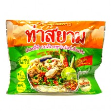 Thasiam brown rice vermicelli spicy soup 118g เส้นหมี่ข้าวกล้องซุปเปอร์เล้งแซ่บ ตราท่าสยาม