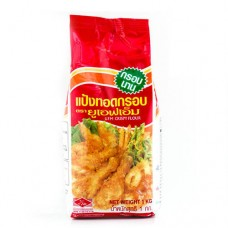 UFM Crispy Flour 1kg แป้งทอดกรอบ ตรายูเอฟเอ็ม 1 กก.