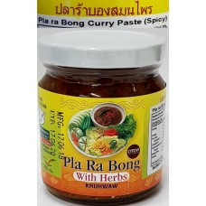 Pla Ra Bong with herbs Kruhwaw 200g