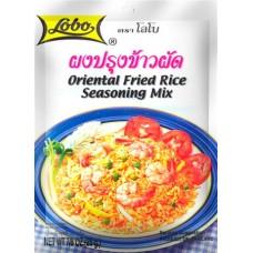 Lobo Fried Rice seasoning 25g