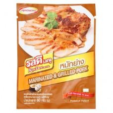 Rosdee Marinated & Grilled Pork Powder 60g